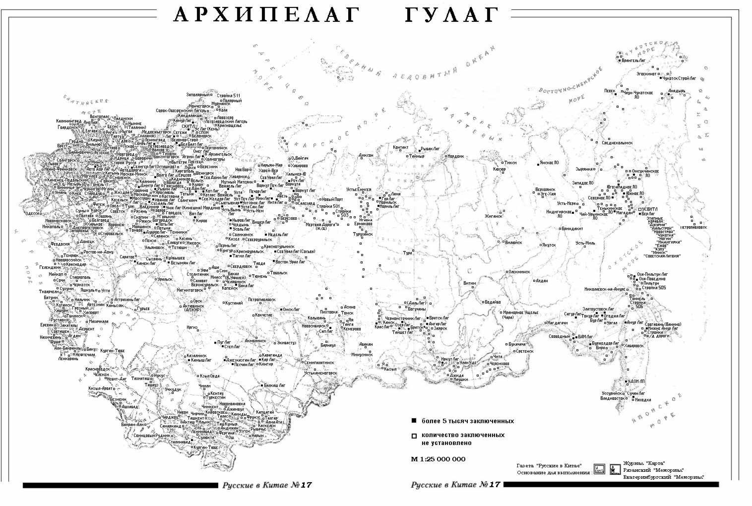 view die reizbewegungen der pflanzen 1912