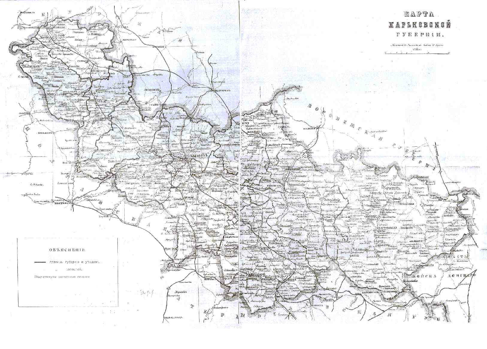 Бахмутский Уезд Карта