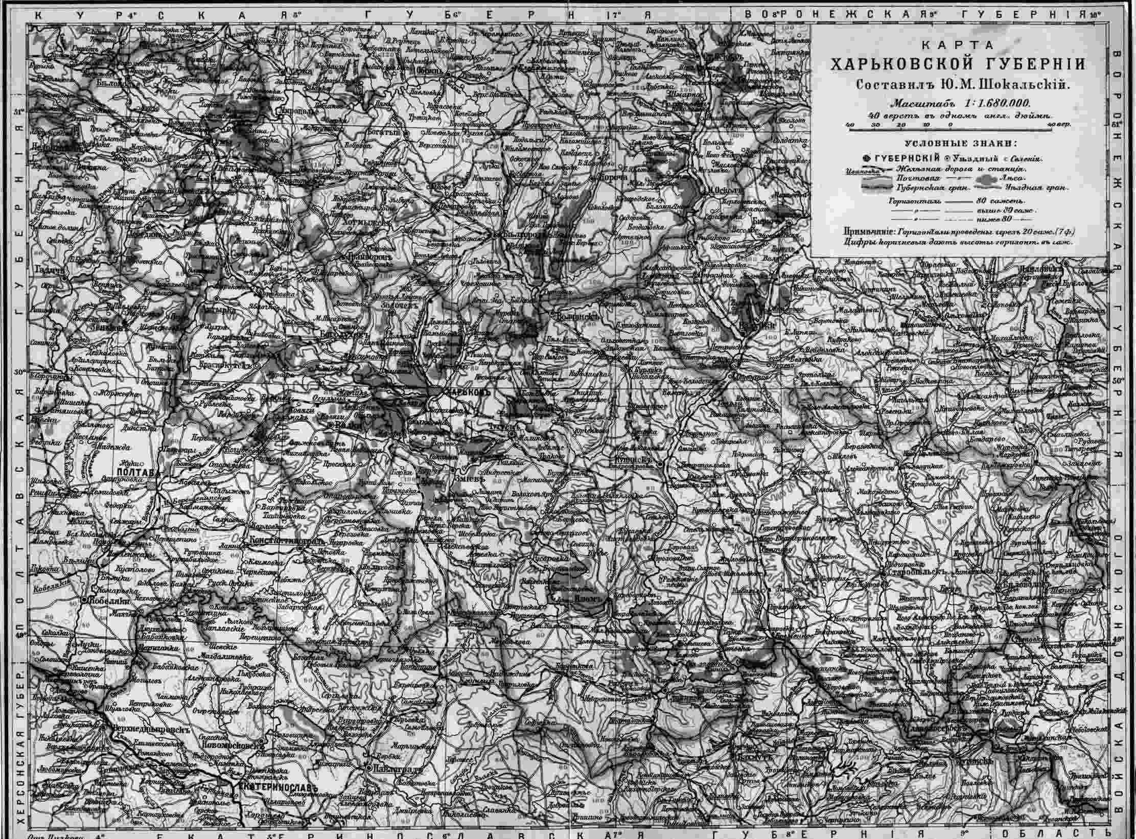 Административное деление горьковской области на карте гугк 1966 года