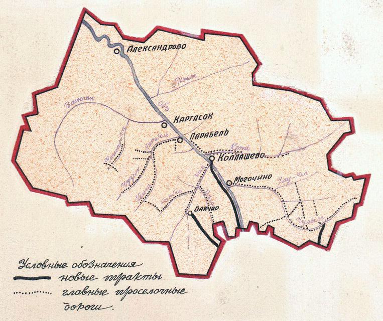 -Карта-схема освоения