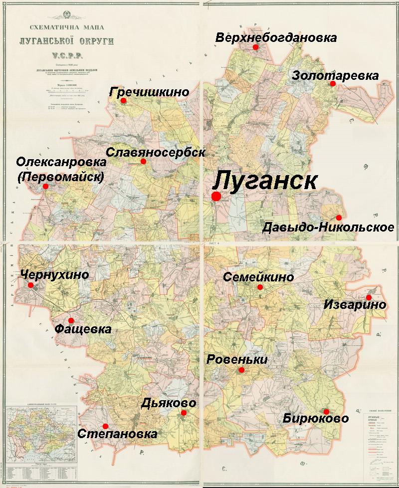 бы так и называется-Карта